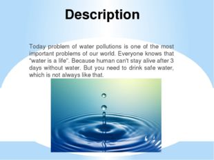 Description Today problem of water pollutions is one of the most important pr