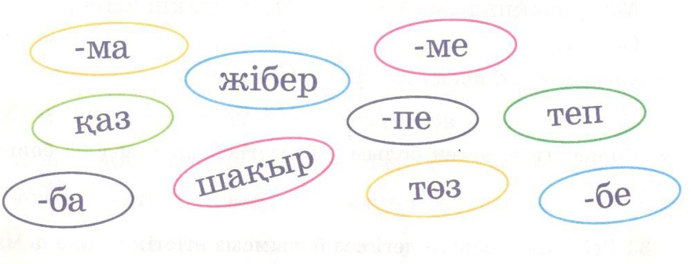 hello_html_m78870189.png