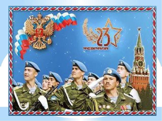 Сталинградская битва Освобождение Курска