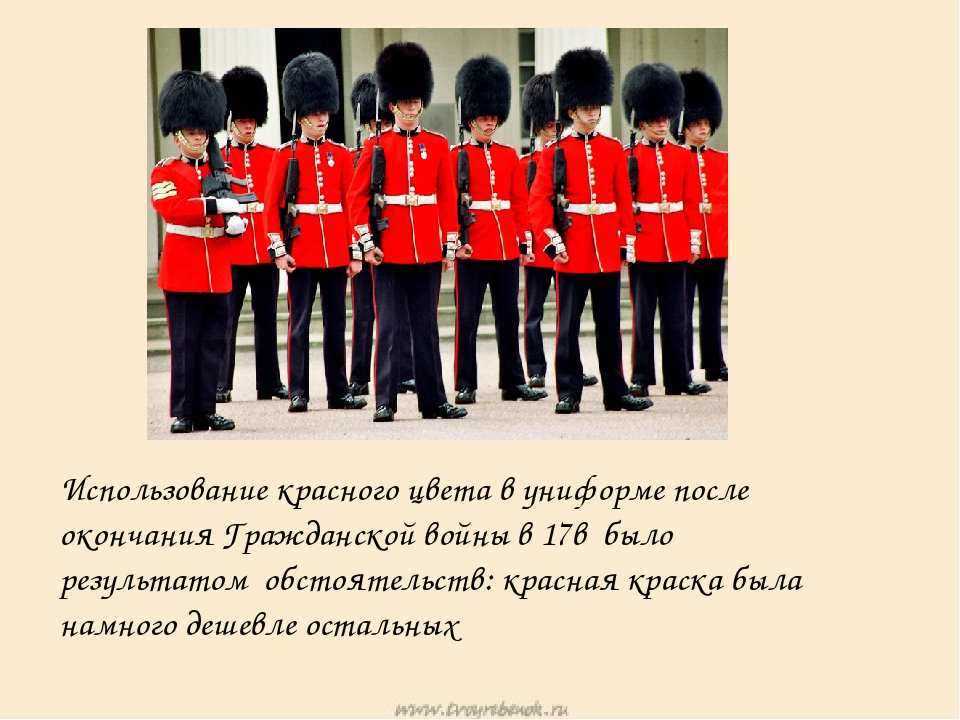 Использование красного цвета в униформе после окончания Гражданской войны в...