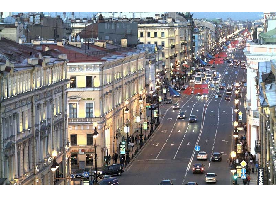 Невский проспект любимое место горожан и гостей города.