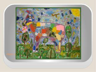 «Лето» -работа Киселёвой Екатерины (11 лет)