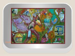 «Осень» -работа Радкевич Анастасии (11 лет)