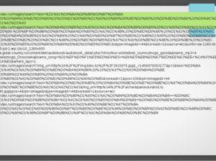 1. https://yandex.ru/images/search?text=%D1%81%D0%BA%D0%B0%D0%B7%D0%BA%D0%B0%