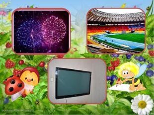 Футбол Телефон Фотоаппарат