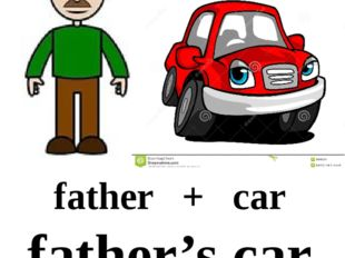 father + car father's car