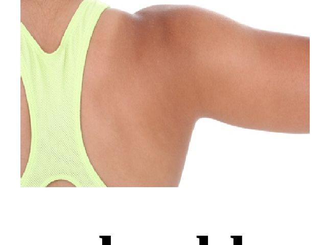 a shoulder