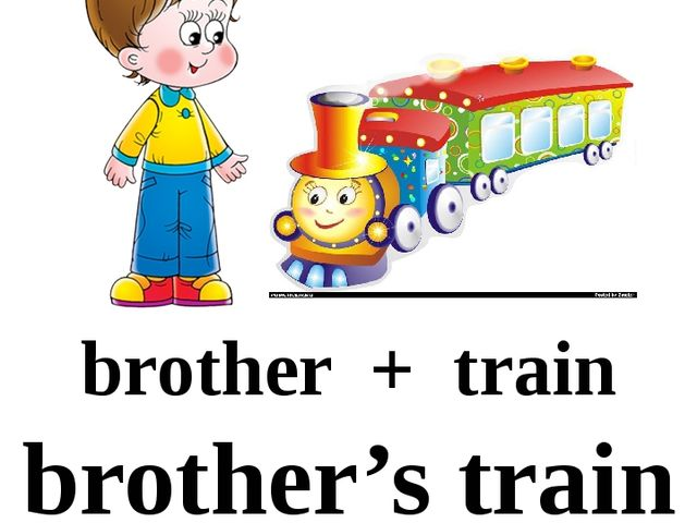 brother + train brother's train