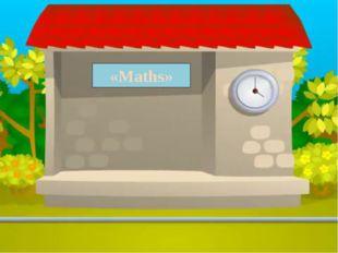«Maths»