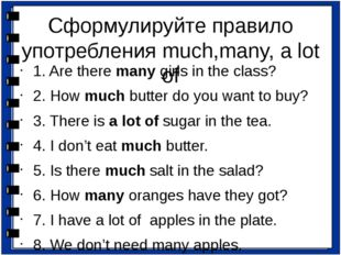 Сформулируйте правило употребления much,many, a lot of 1. Are there many girl