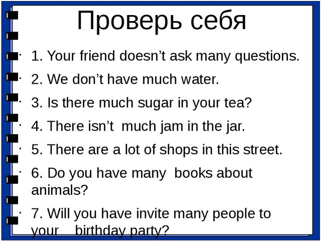 1. Your friend doesn't ask many questions. 2. We don't have much water. 3. Is...