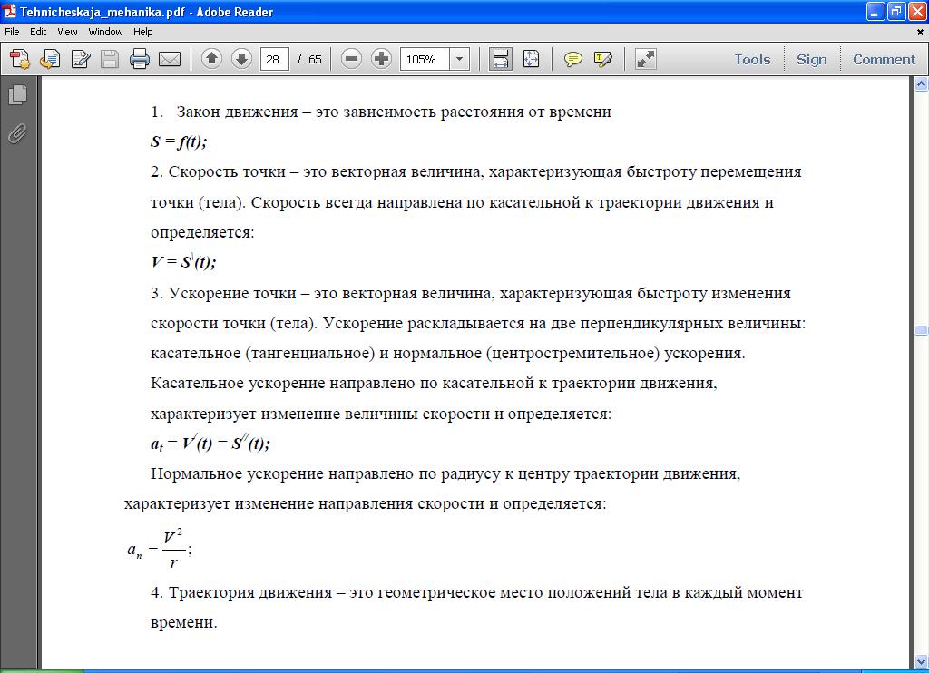 hello_html_5af4832.png
