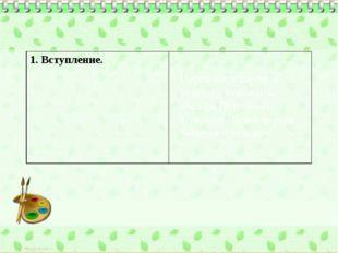 Перед нами картина русского художника Федора Петровича Толстого «Букет цветов