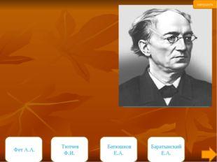 Родился в Орловской губернии, получил домашнее образование . С 12 лет занимал