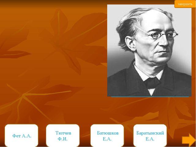 Родился в Орловской губернии, получил домашнее образование . С 12 лет занимал...