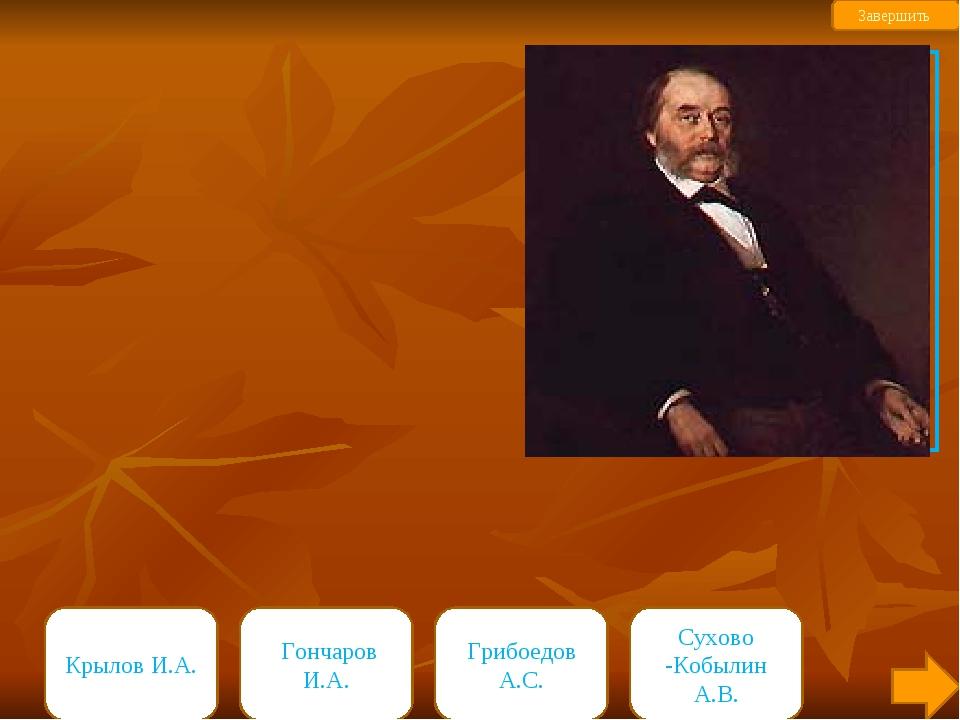 Талантливый русский писатель и критик, творческая деятельность которого продо...