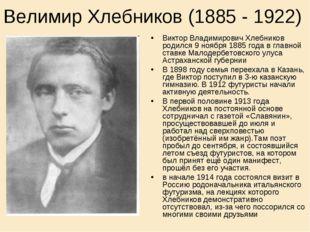 Велимир Хлебников (1885 - 1922) Виктор Владимирович Хлебников родился 9 ноябр