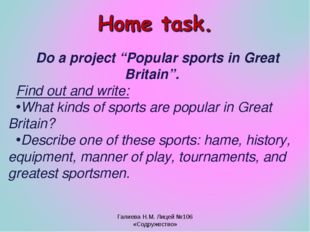 "Do a project ""Popular sports in Great Britain"". Find out and write: What kind"