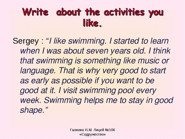 "Sergey : ""I like swimming. I started to learn when I was about seven years ol..."