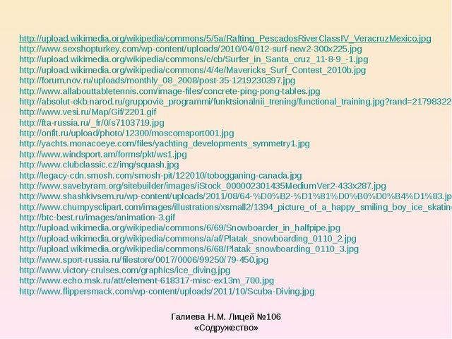 http://upload.wikimedia.org/wikipedia/commons/5/5a/Rafting_PescadosRiverClass...