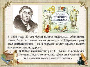 В 1809 году 23 его басни вышли отдельным сборником. Книга была встречена вост