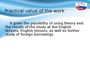 Practical value of the work It gives the possibility of using theory and the