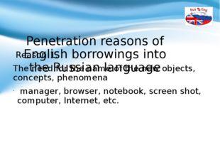Penetration reasons of English borrowings into the Russian language Reason 1.