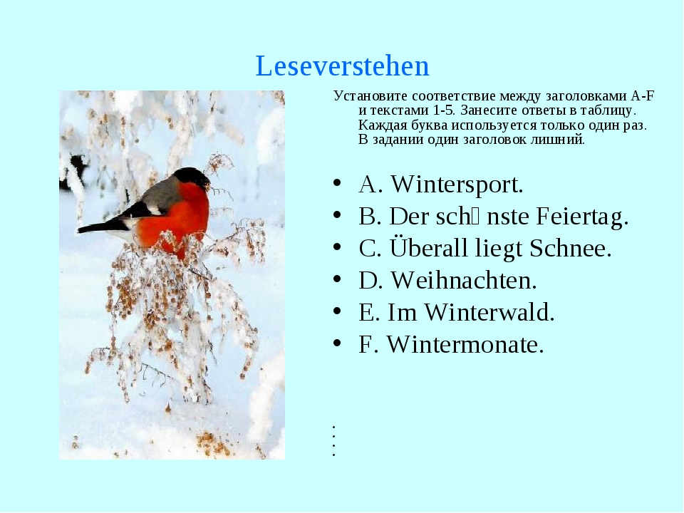 Leseverstehen Установите соответствие между заголовками A-F и текстами 1-5. З...