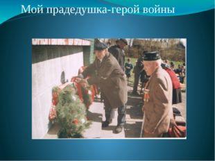 Файрузов Магсум Мухтасимович