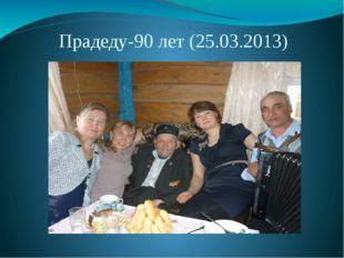 1995 год-год 50-летия Победы.