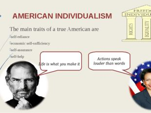 AMERICAN INDIVIDUALISM The main traits of a true American are self-reliance
