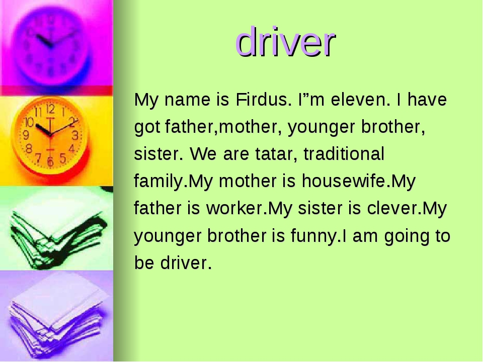 "driver My name is Firdus. I""m eleven. I have got father,mother, younger brot..."