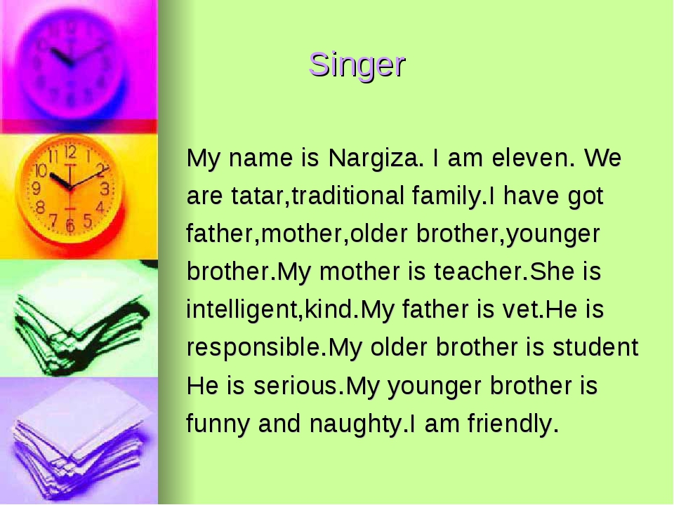 Singer My name is Nargiza. I am eleven. We are tatar,traditional family.I ha...