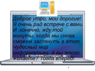 ПО Системное Приложения Программирования