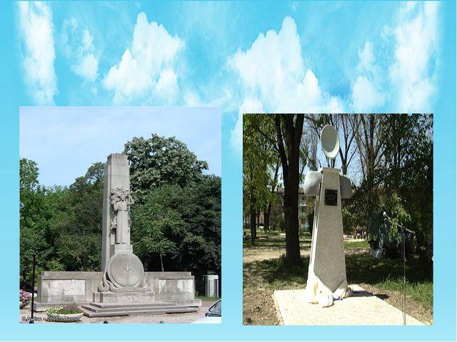 Памятники почтовым голубям во Франици в Англии