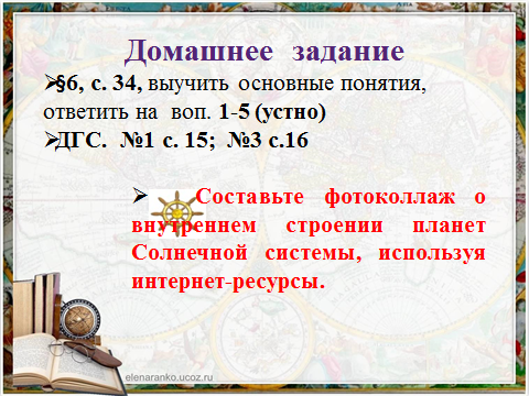 hello_html_18cc25f1.png
