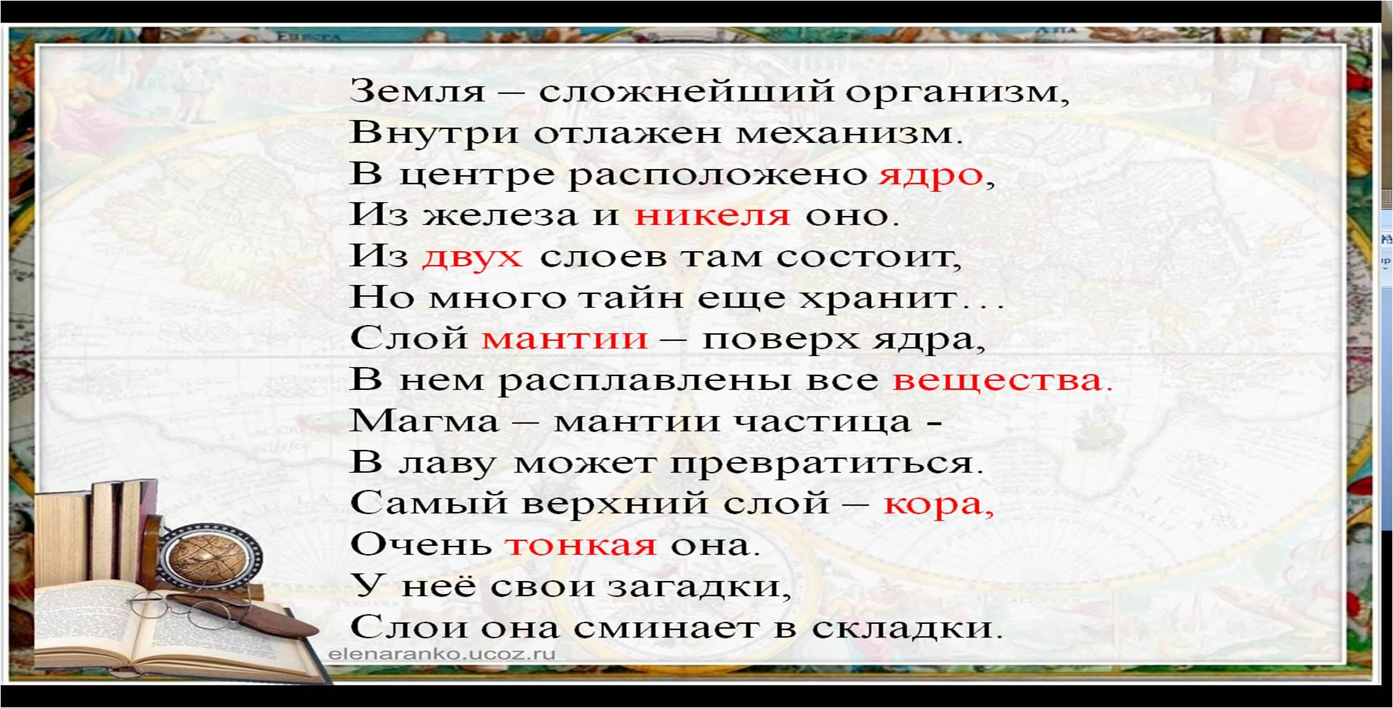 hello_html_43a7b783.jpg