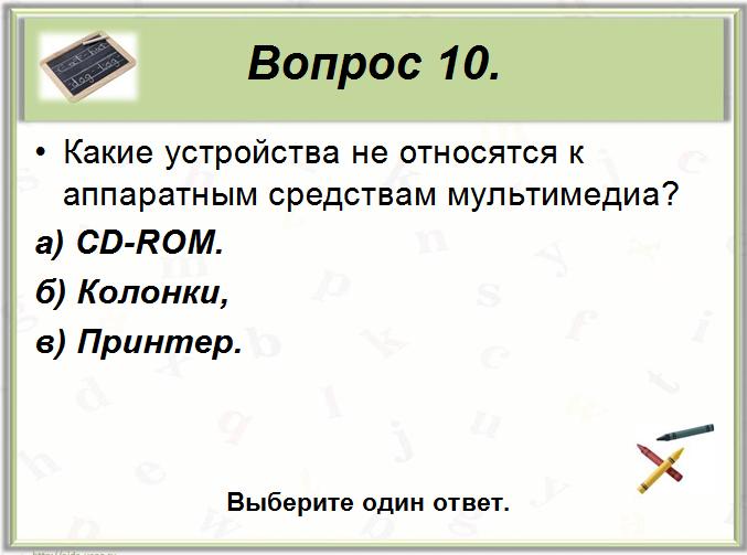 hello_html_1b0e69d7.png