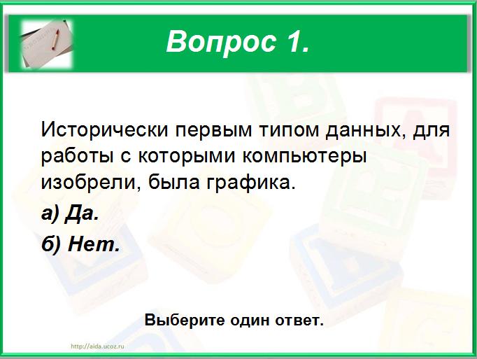 hello_html_22ab943b.png