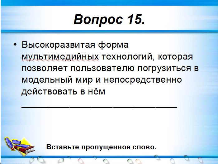 hello_html_2badb3b3.png