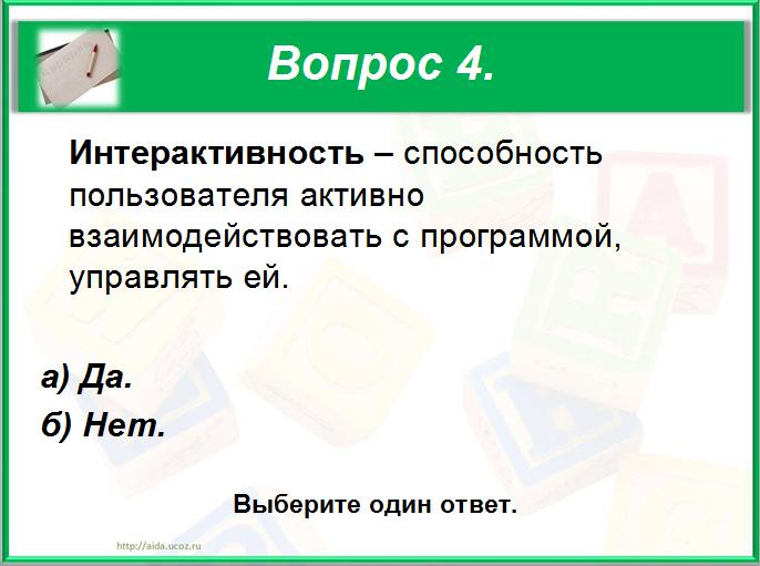 hello_html_425e503.png