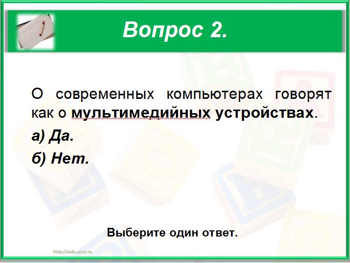 hello_html_510c9c8f.png