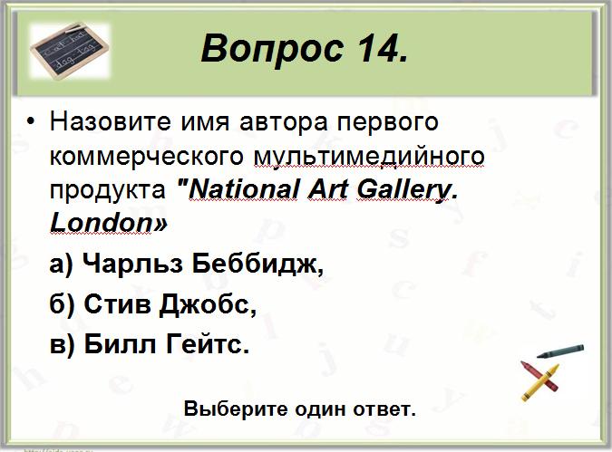 hello_html_5ec3b728.png