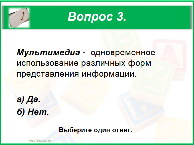 hello_html_m11240e38.png