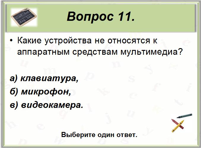 hello_html_m30d197e7.png