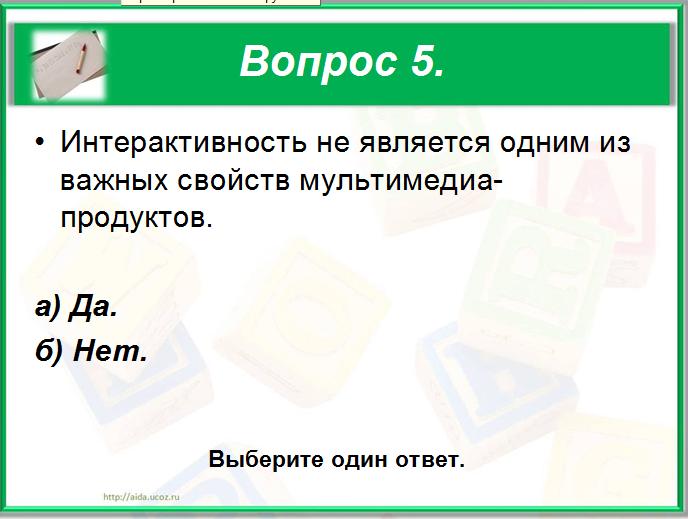hello_html_m7c4c44c3.png