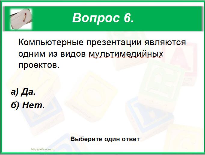 hello_html_mfbb408d.png