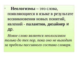 Бомбардир – в российской  армии (артиллерии) XVIII– XIX веков солда