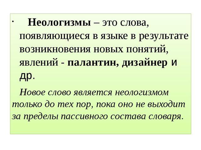 Бомбардир – в российской  армии (артиллерии) XVIII– XIX веков солда...