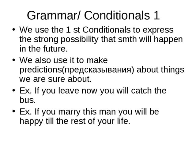 Grammar/ Conditionals 1 We use the 1 st Conditionals to express the strong po...